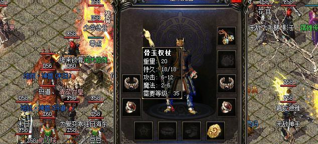 热血传奇网页游戏_8090网页游戏热血江湖_热血江湖网页游戏