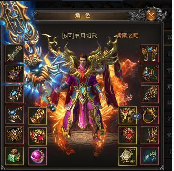 热血传奇网页游戏_热血江湖网页游戏_8090网页游戏热血江湖