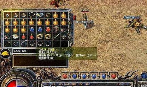 热血江湖2.0私服_1.76仿盛大传奇私服_热血传奇私服1.76